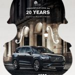 Volvo 20 Years Print Ad